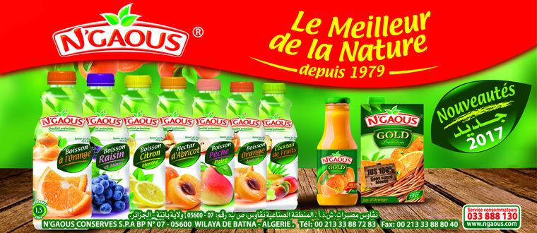 NGAOUS1
