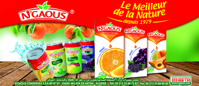 NGAOUS